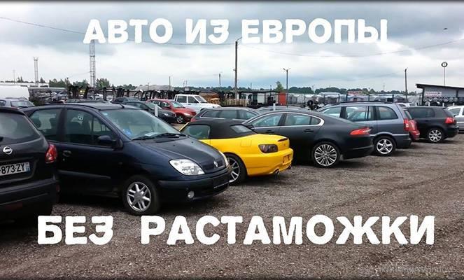 Советы, как купить машину в литве и перегнать в россию – мой опыт