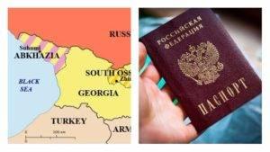 Нужен ли загранпаспорт в абхазию: особенности пересечения границы, необходимые для въезда документы