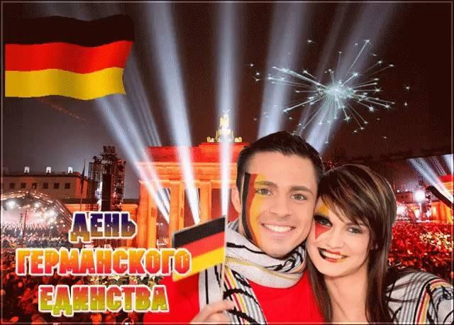 Суть праздника день единства в германии