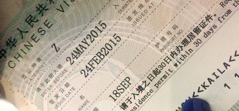 Лучшие университеты китая для мигрантов из снг в 2021 году — все о визах и эмиграции