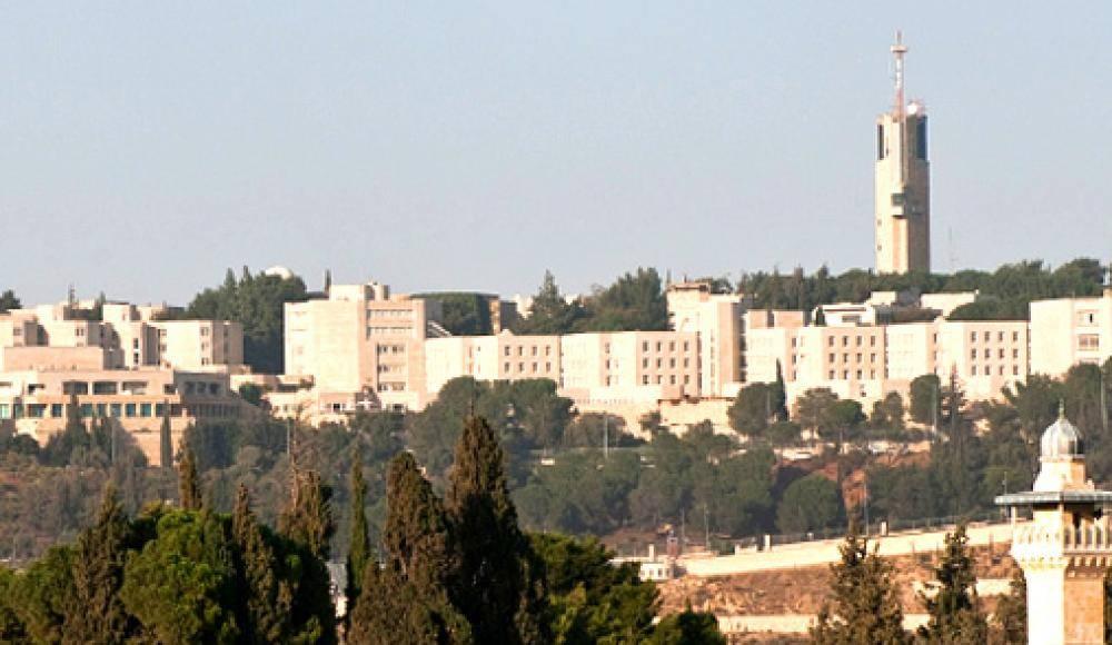 Обучение в израиле для русских и украинцев. лучшие университеты израиля.