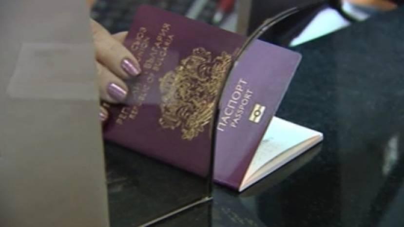 Купить гражданство болгарии за 3000 евро: как получить европейский статус на законных основаниях