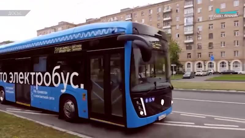 Общественный транспорт, часть 8. баварский билет (bayern ticket)