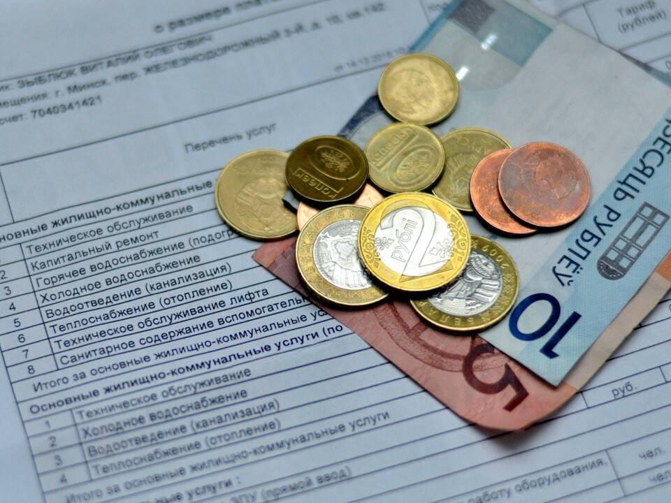 Предоплата за коммунальные платежи в германии nebenkosten