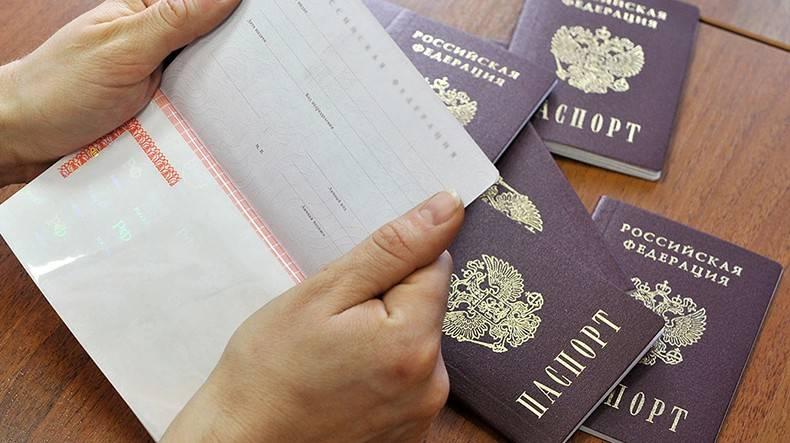 Гражданство франции: закон, основания приобретения