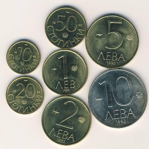 397 долларов сша (usd) в болгарских львах (bgn) на сегодня, сколько стоят триста девяносто семь долларов сша