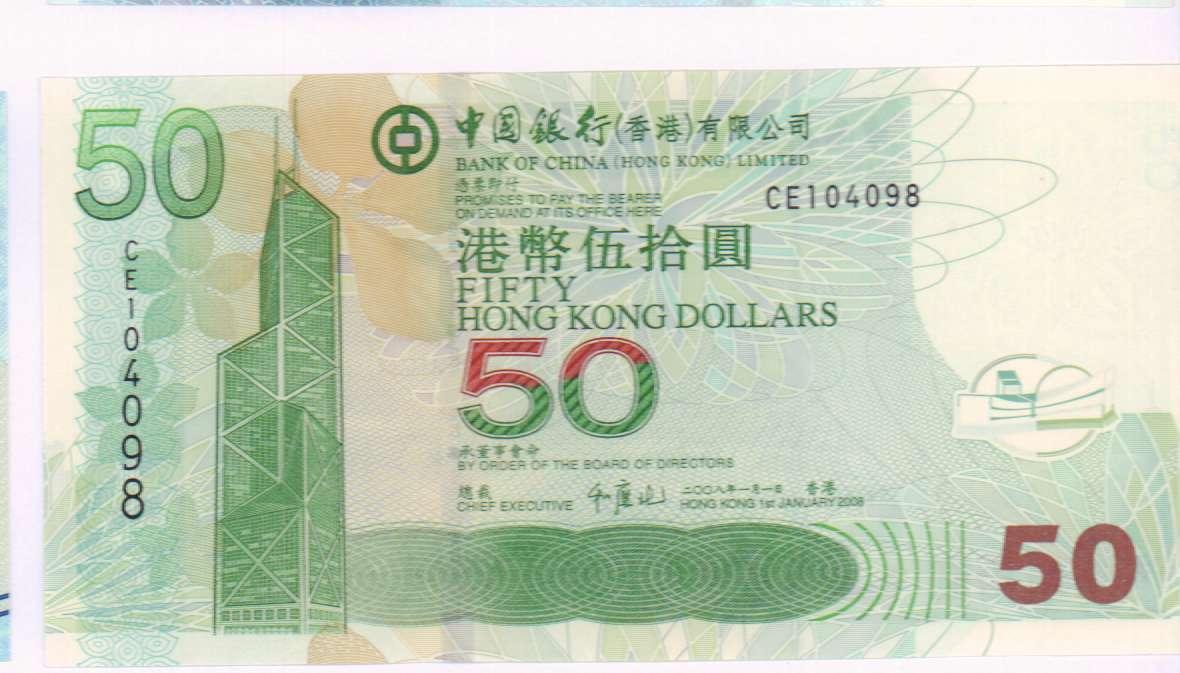 Гонконгский доллар – валюты мира – finversia (финверсия)