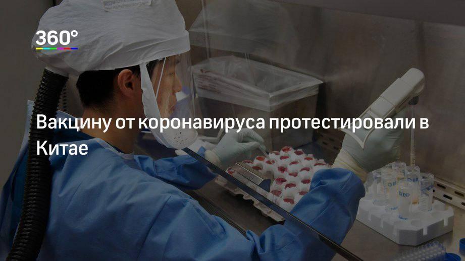 Жесткие меры и тотальный контроль: как китай сдерживает коронавирус // нтв.ru