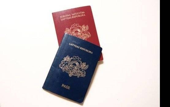 Гражданство латвии в 2020 году