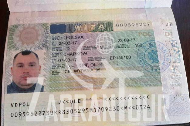 Шенгенская виза в латвию для россиян в 2021 году, анкета образец заполнения