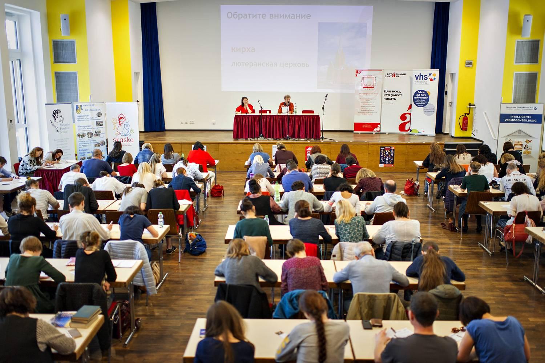 Работа в германии для граждан снг в 2021 году: легальные вакансии