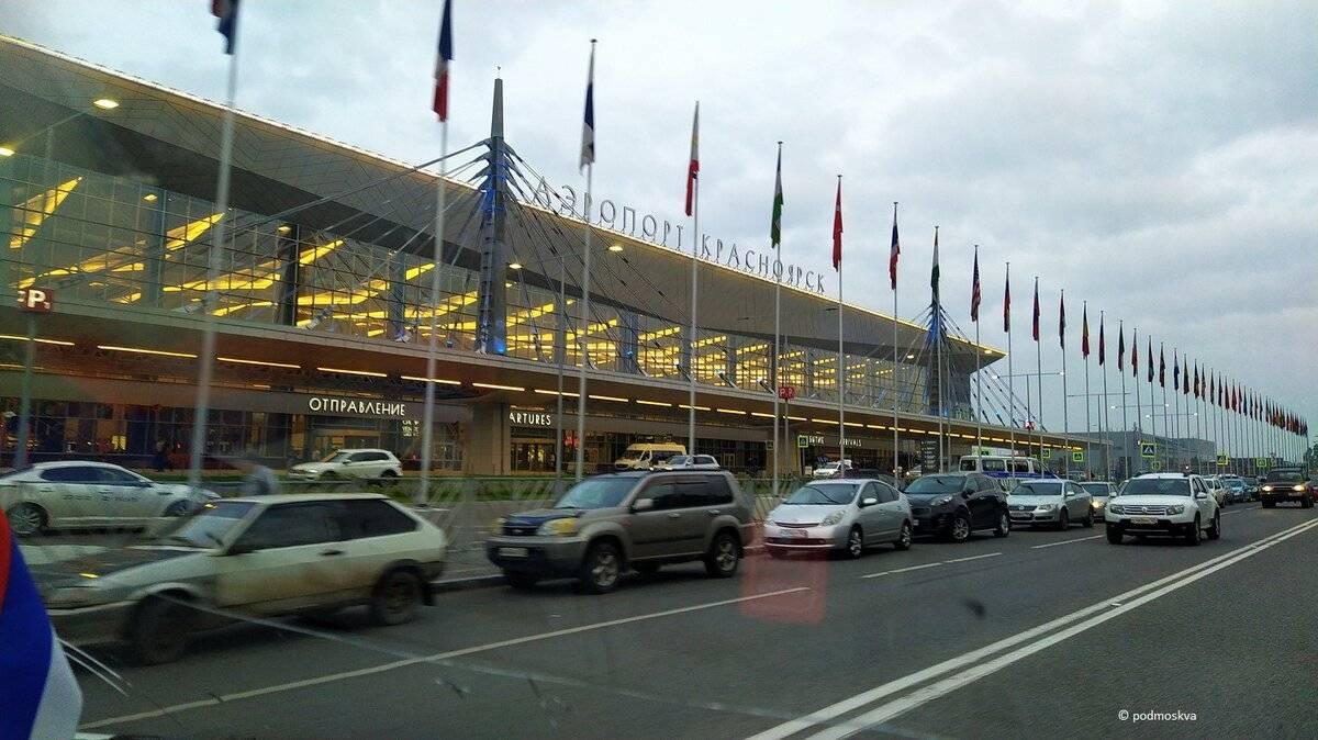 Как доехать из аэропорта веце в дюссельдорф