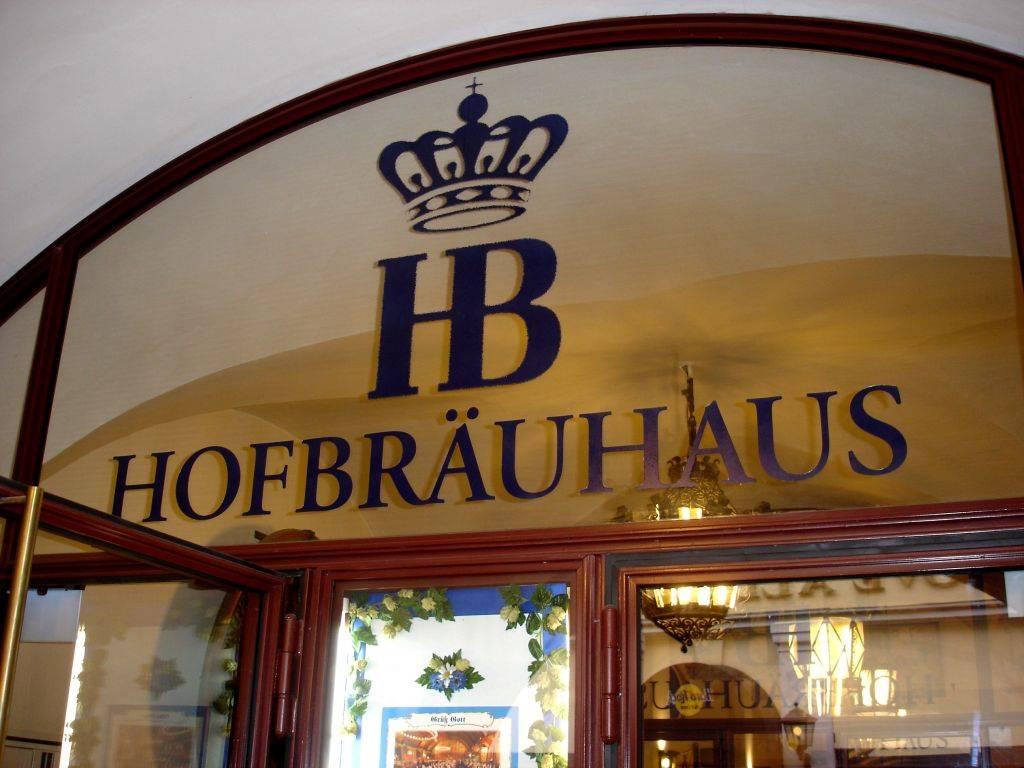 Хофбройхаус: знаменитый пивной дом в мюнхене