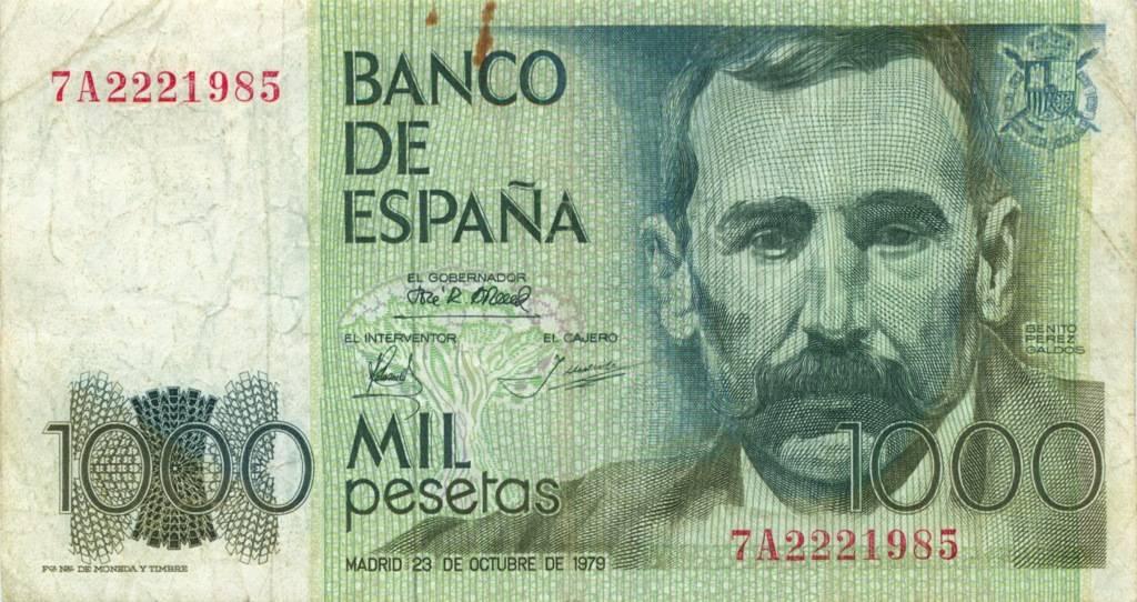 Испания монеты, история национальной валюты
