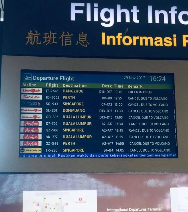 Аэропорт хайкоу мэйлань: карта, расписание рейсов, онлайн табло, как добраться