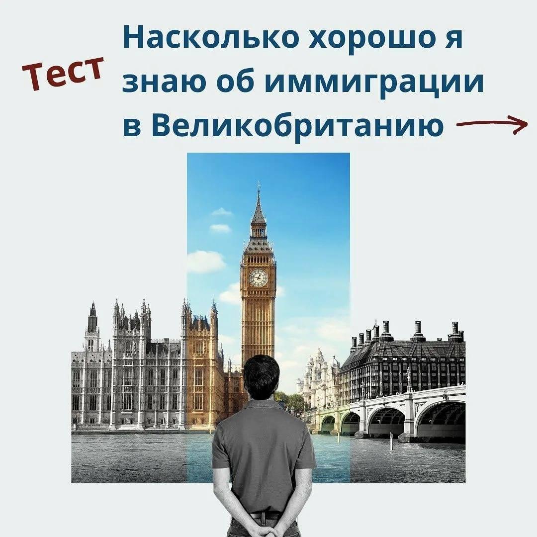 Эмиграция в бельгию из россии: способы переезда на пмж, получение внж, отзывы