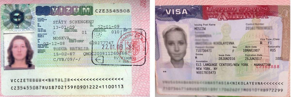 Как продлить студенческую визу в чехии: документы, правила подачи