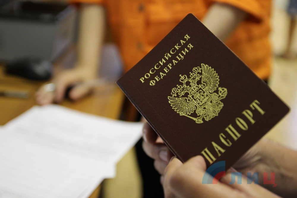 Собеседование на получение гражданства греции: сколько голубых полосок на флаге?