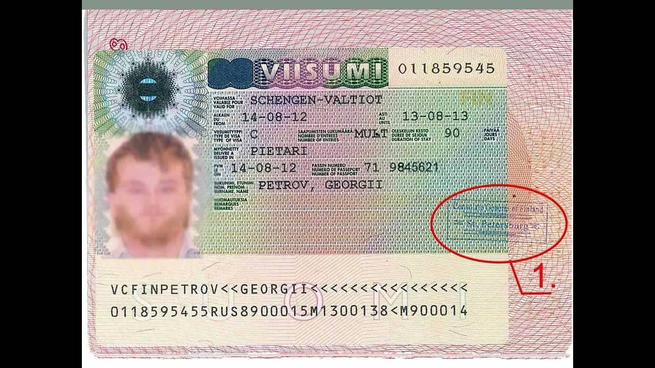 Где получить финскую визу?