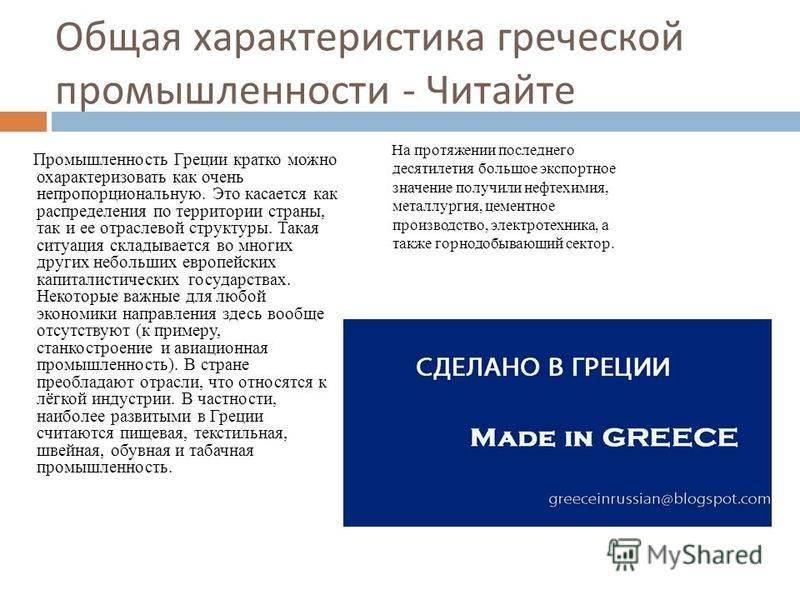 Какими будут главные тренды экономики рф в 2021 году – прогнозы — audit-it.ru
