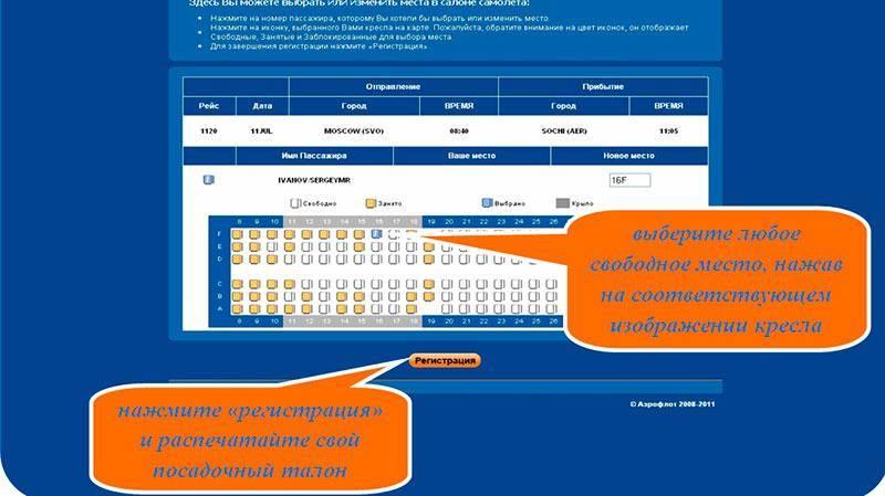 Авиакомпания люфтганза (lufthansa airlines): обзор представителя немецких авиалиний, карта полетов, официальный сайт и сайт на русском языке, цена авиабилетов