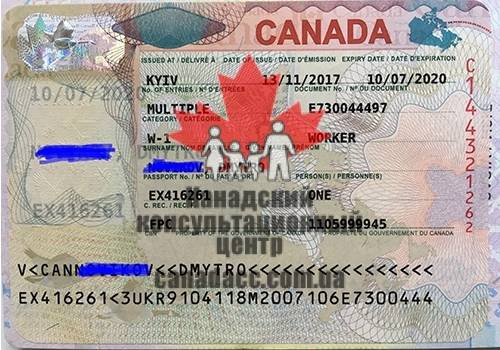 Иммиграция в канаду в 2021 году: immigration corporation group