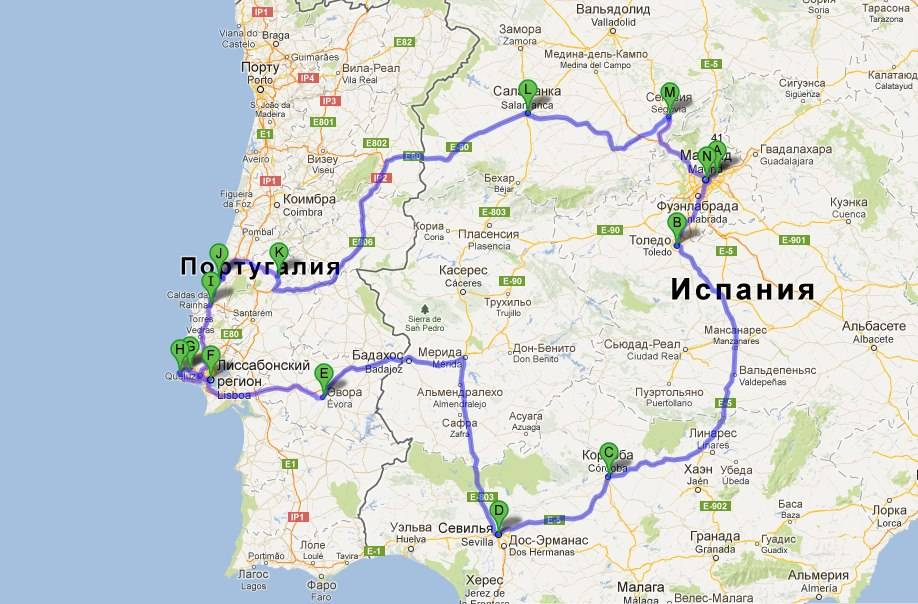 Etur.ru - лилия, добрый день! хочу увидеть португалию. спланировал тур барселона-мадрид-лиссабон-малага. може..