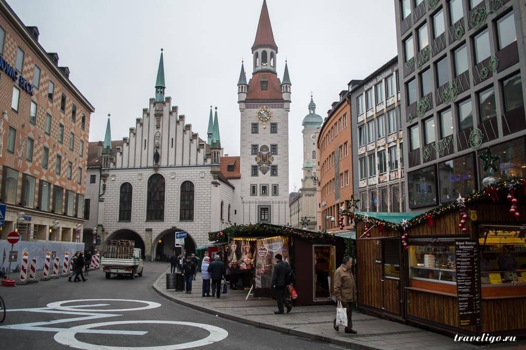 Мюнхен — münchen