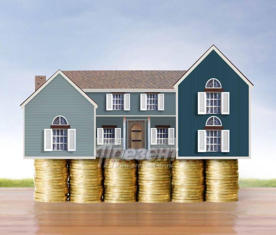 Коммерческая или жилая недвижимость: что выгоднее?