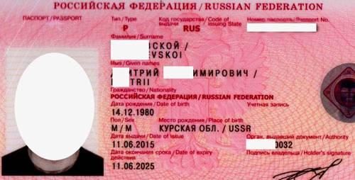 Абхазия: въезд и виза в 2021, пограничные правила, когда нужно оформление