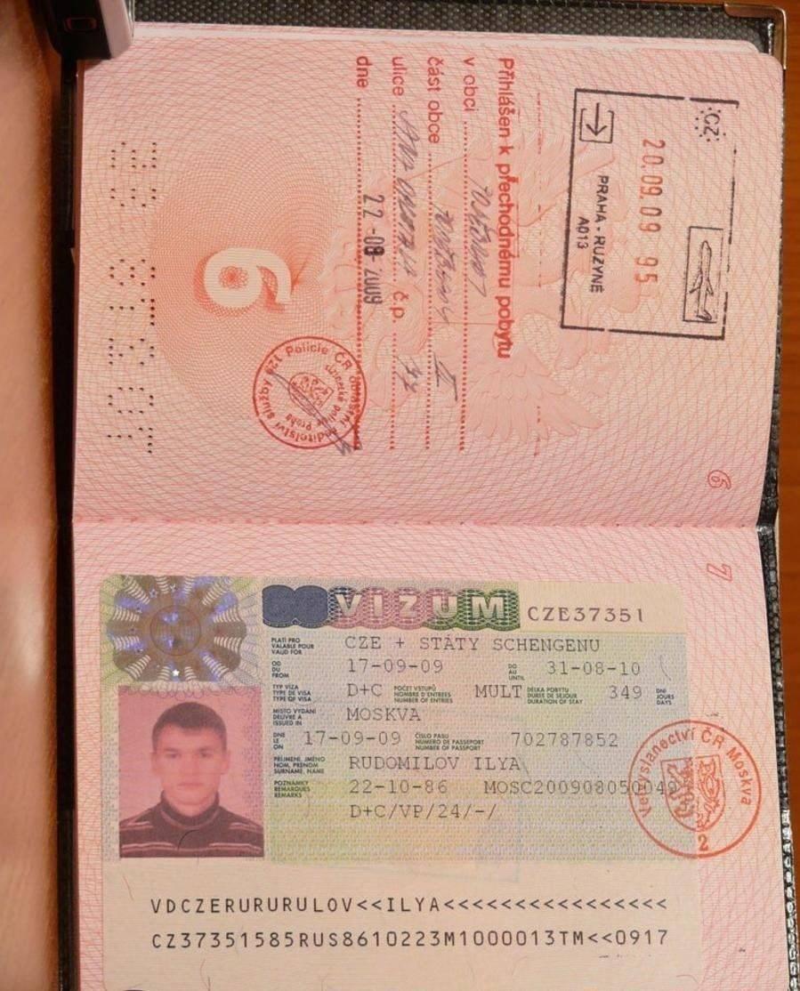 Рабочая виза в чехию для россиян, трудовая карта в чехию как получить и оформить