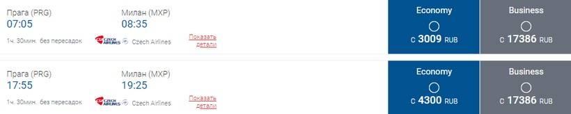 Как добраться из франкфурт-на-майне в страсбург: блаблакар, автобус, такси, самолет. расписание рейсов, бронирование билетов dobiraemsya.ru - энциклопедия маршрутов