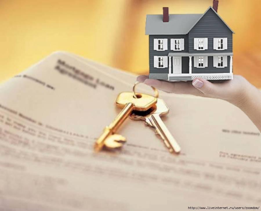 Куда вложить деньги: плюсы и минусы разных типов недвижимости