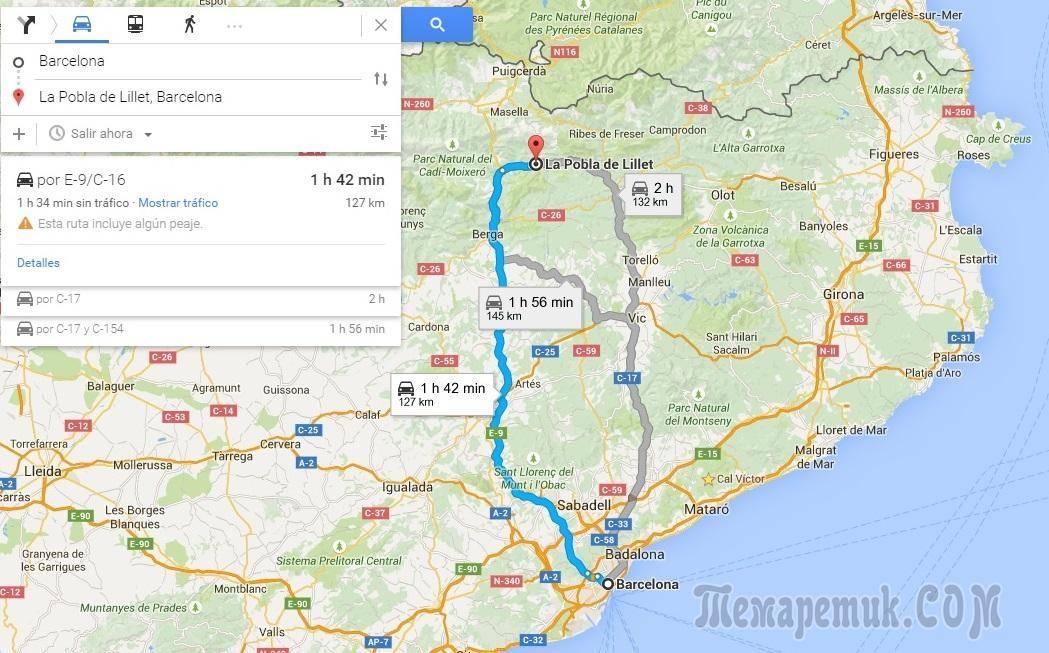 Жирона испания, каталония: как добраться, отели, полезная информация