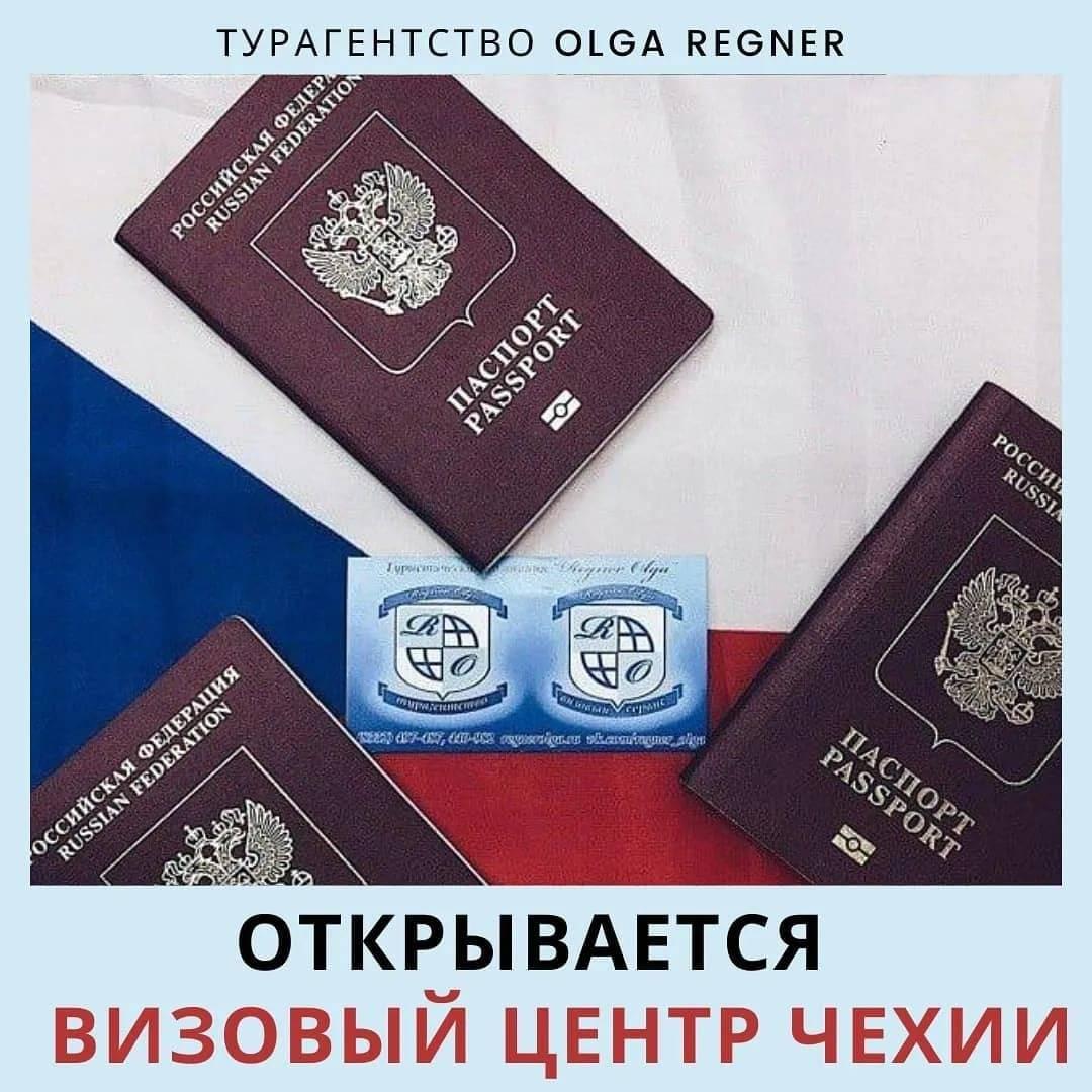 Работа в чехии для русских вакансии 2021 без знания языка | в эмиграции