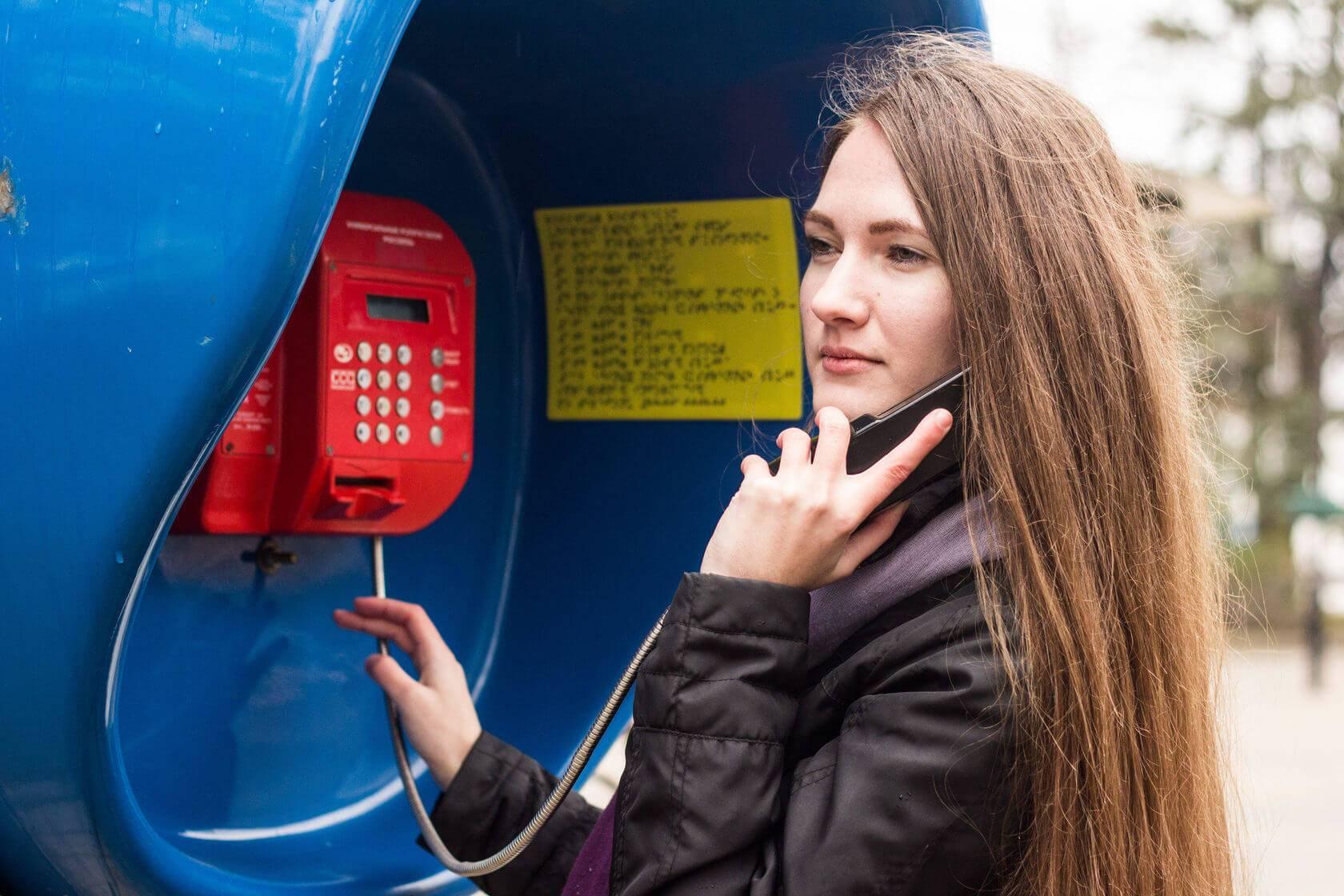 Как позвонить в испанию на мобильный. как позвонить в испанию из россии