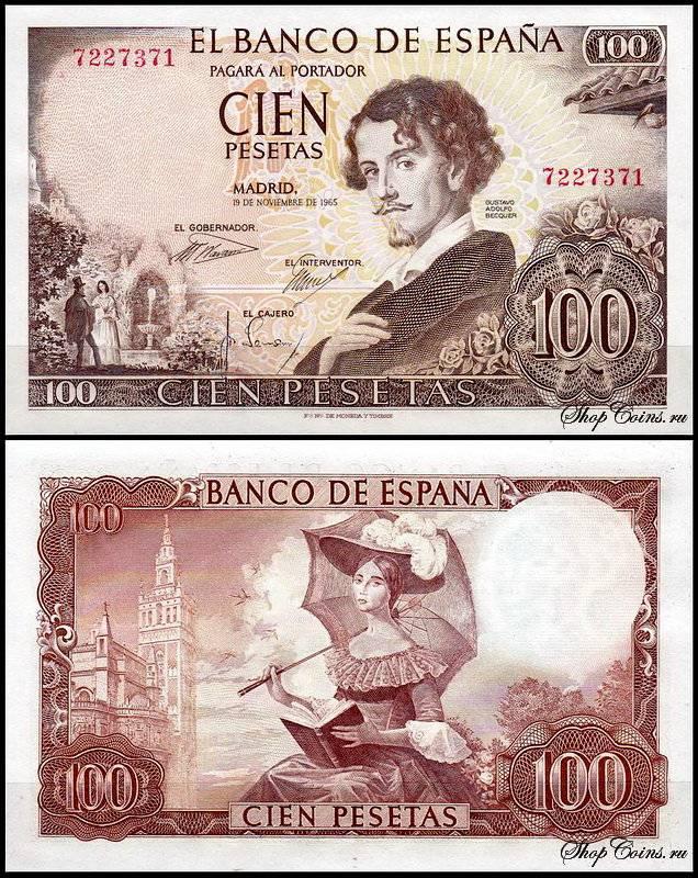 Серебряная испанская монета