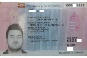 Получить гражданство венгрии | иммиграция без предоплаты