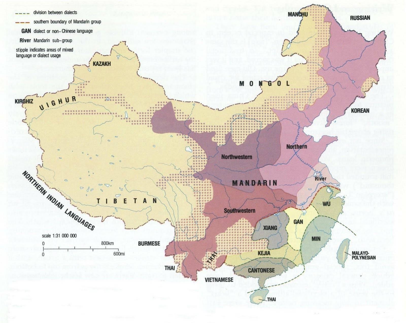 Диалекты китайского языка. реферат. английский. 2010-02-23