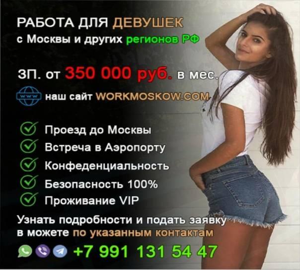 Все о работе в болгарии для россиян