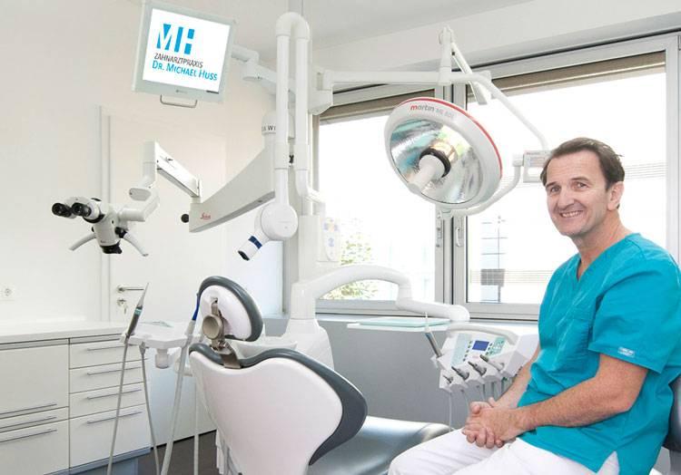 Немецкий центр стоматологии топ1 в москве и россии