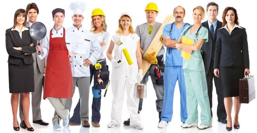 Работа в Кракове от А до Я: вакансии, трудоустройство и проживание