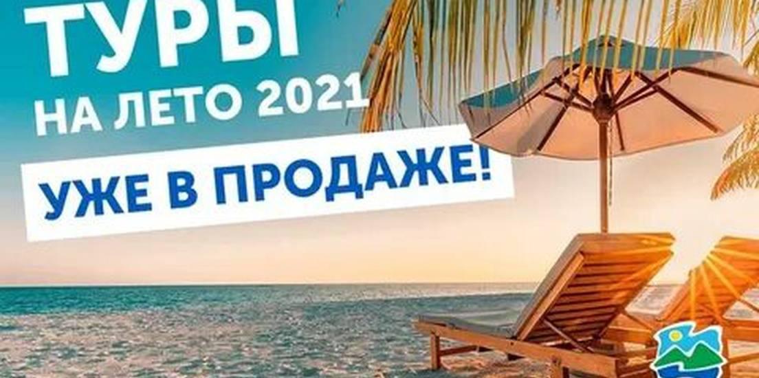 Цены в турции в 2021 году