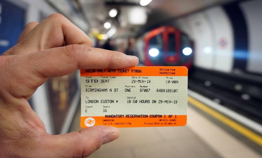 Особенности приобретения и использования транспортной карты для железнодорожного транспорта