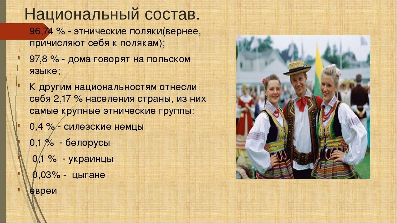 Языки мира. краткий справочник