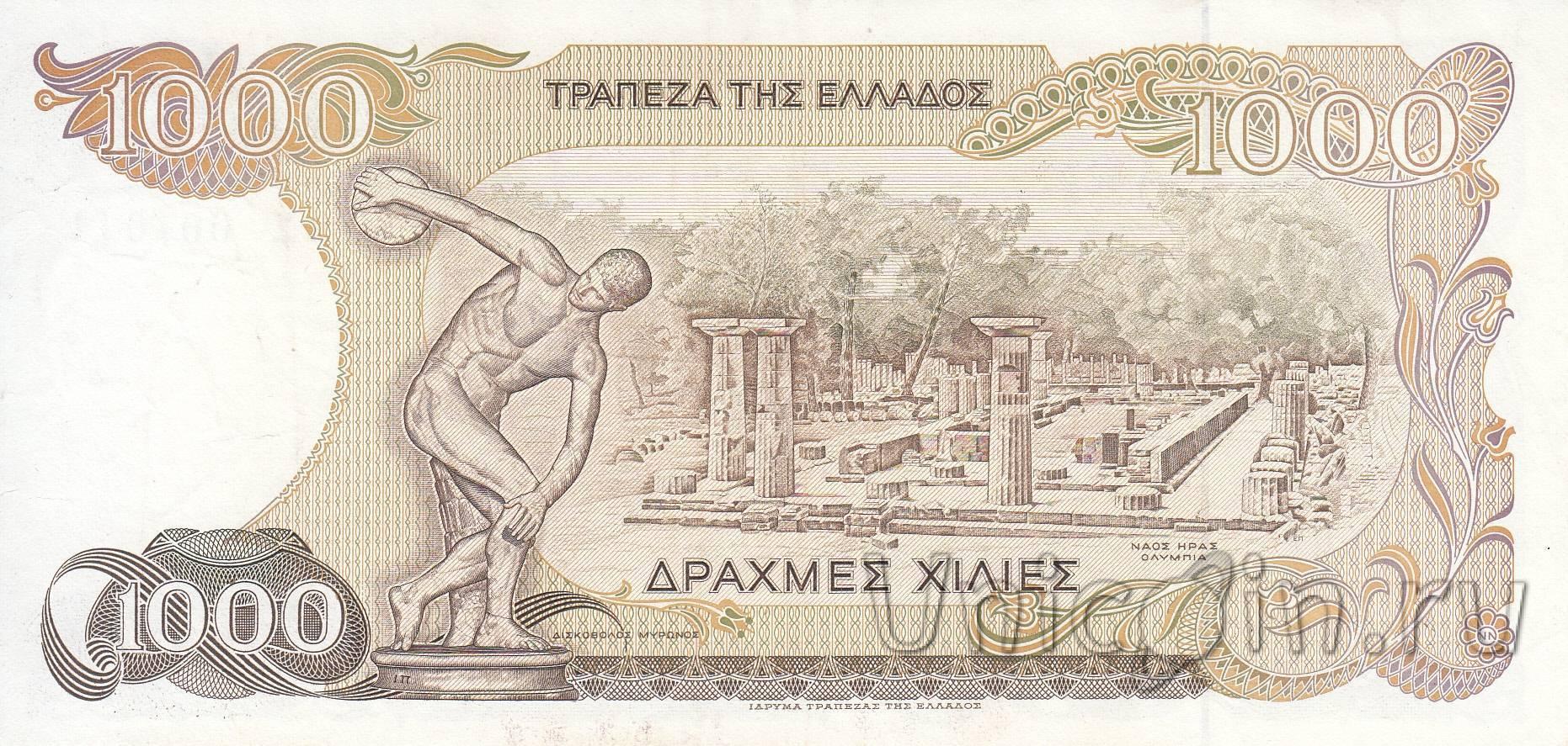 Сколько денег брать в грецию в 2021 году на еду, экскурсии и развлечения. сколько денег нужно в греции