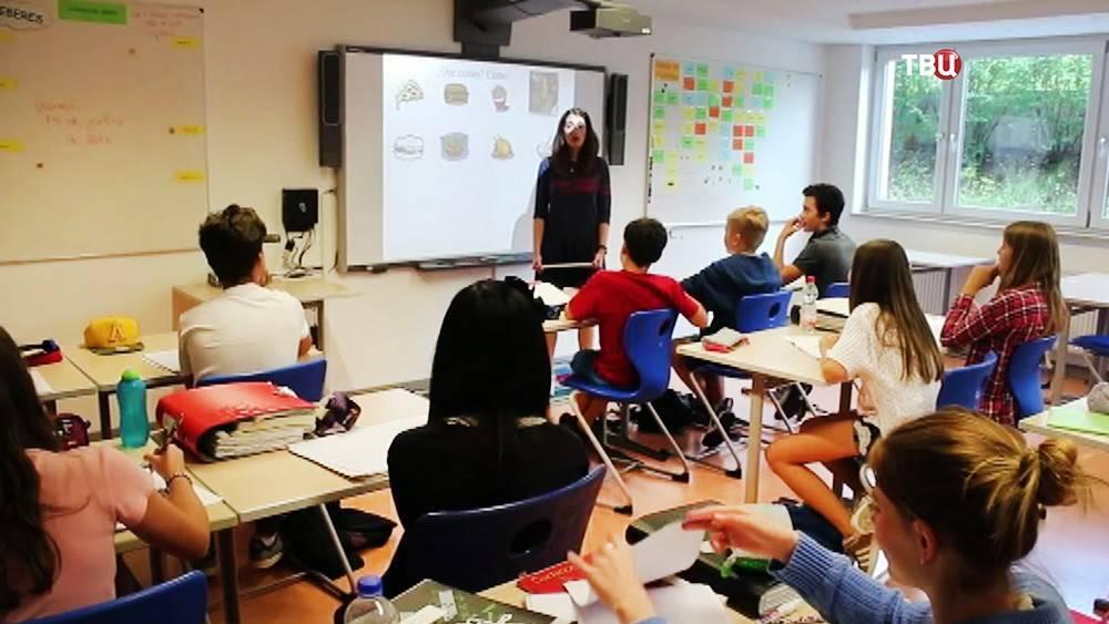 Образование в германии   цены на обучение в школах и вузах германии, изучение английского   компания itec - среднее и высшее образование для русских
