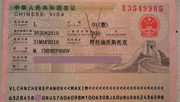 Как оформить транзитную визу в китай в 2021 году