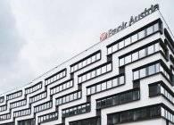 Швейцарские банки - история надежности и престижа.