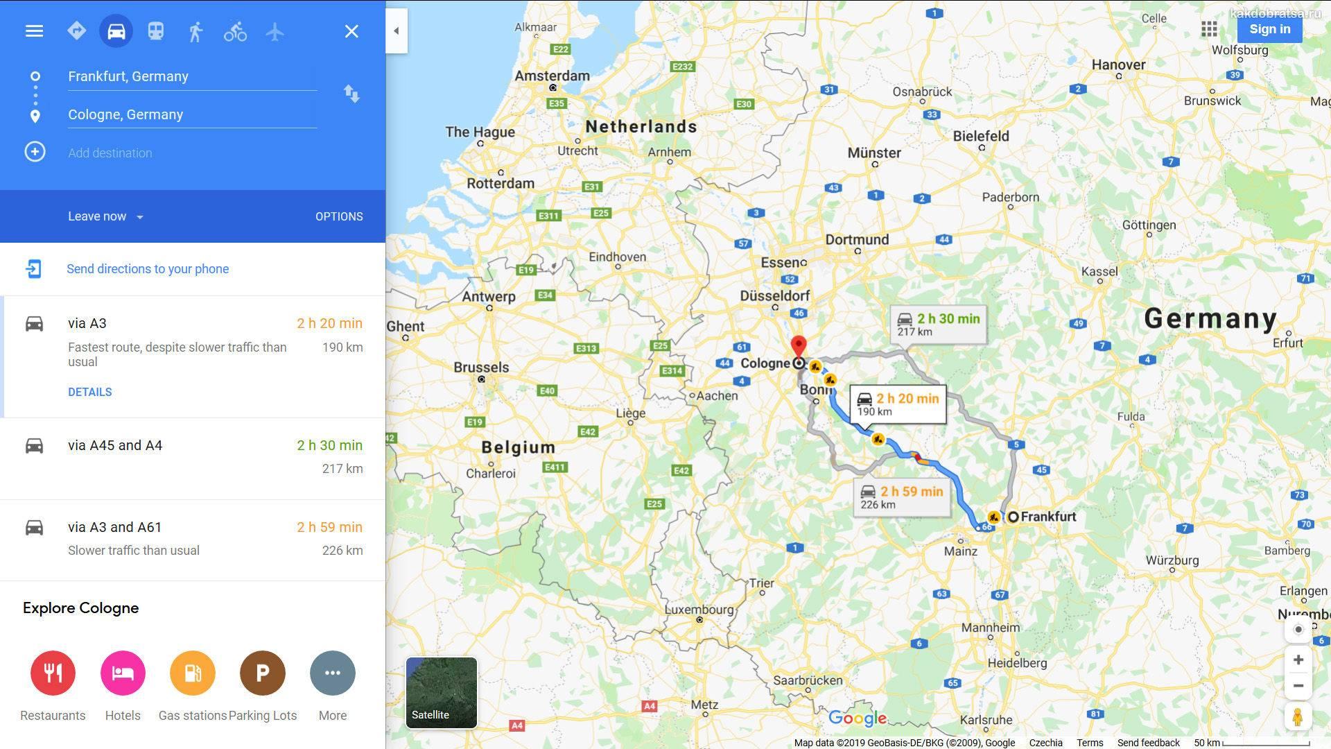 Как добраться из аэропорта франкфурта в центр города + pdf